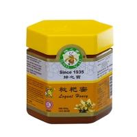 Sanyie - Loquat Honey 500g