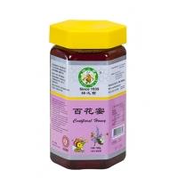 Sanyie - Centfloral Honey 1000g