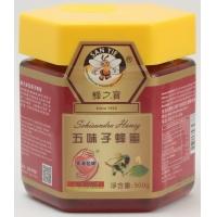 Sanyie - Schisandra Honey 500g