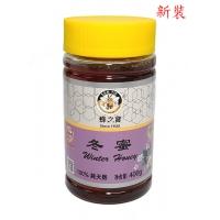 Sanyie - Winter Honey 400g