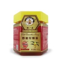 Sanyie - Wild Osmanthus Honey 500g
